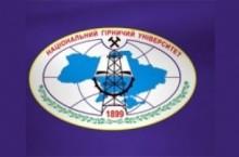 Національний гірничий університет (НГУ)