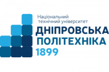 """Результат пошуку зображень за запитом """"національний технічний університет дніпровська політехніка"""""""