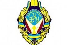 Донецький державний університет управління (ДДУУ)
