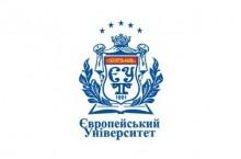 Європейський університет (ЄУ)