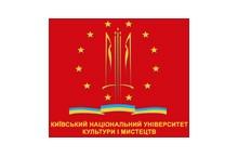 Київський національний університет культури і мистецтв (КНУКіМ)