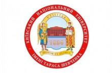 Київський національний університет імені Тараса Шевченка (КНУ)