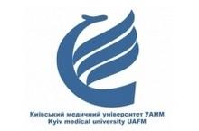 Київський медичний університет УАНМ (КМУ УАНМ)