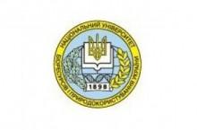 Національний університет біоресурсів і природокористування України  (НУБПУ)