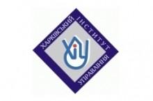 Коледж управління та інформаційних технологій ХІУ