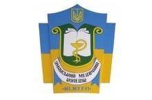 Уманський медичний коледж