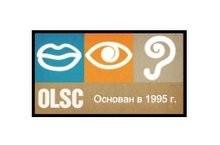 Odessa language study centre