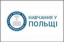 Програма «Європейська освіта»