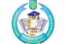 Житомирський державний університет ім. Франка (ЖДУ)