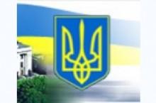 Комітет Верховної Ради України з питань науки і освіти