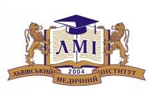 Львівський медичний інститут (ЛМІ)