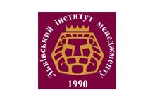 Львівський інститут менеджменту (ЛІМ)