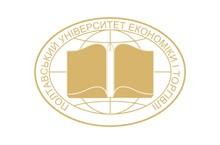 Полтавський університет економіки і торгівлі (ПУЕТ)
