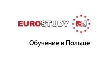 Компанія «EUROSTUDY» (Евростаді)