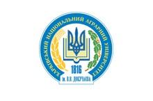 Харківський національний аграрний університет ім. Докучаєва (ХНАУ)