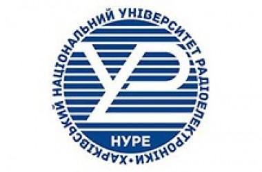 Заявка на дистанционное обучение в Харьковский национальный университет радиоэлектроники