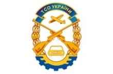 Білоцерківський технічний коледж Товариства сприяння обороні України