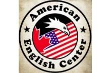 American English Center