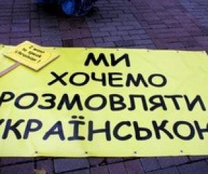 Чи буде проводитись конкурс з української мови ім. Петра Яцика?