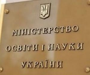 Міносвіти розробило для вузів зразок правил прийому 2011 року