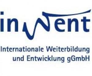 Бізнес-стажування для підприємців у Німеччині