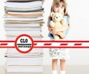 Оформлення документів при виїзді дитини за кордон