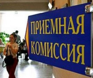 Правила прийому на 2011 рік оприлюднили тільки 17 київських вузів