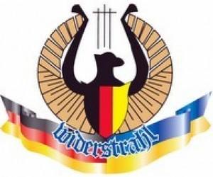 Зимові канікули в лінгвістичному таборі в Німеччині