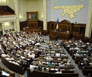 Для народних депутатів пропонують ввести курси підвищення кваліфікації