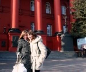 Міністерство освіти затвердило умови вступу до ВНЗ у 2009 році