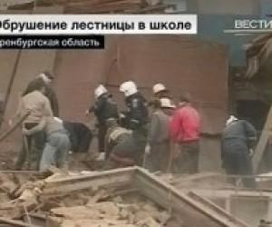 У Росії обрушилася школа, п'ять учнів загинули (фото)