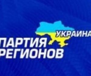 ПР хоче, щоб київські школярі не платили у ВНЗ