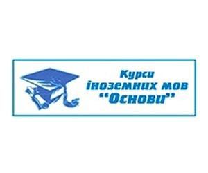 Вивчи англійську з нами!