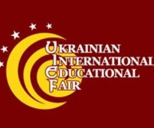 """5 лютого в Києві пройде міжнародна виставка """"Освіта за кордоном - 2011"""""""