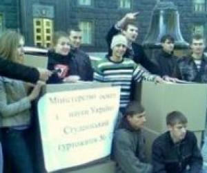 Студентські гуртожитки - проблема яку ніхто не вирішує (фото)