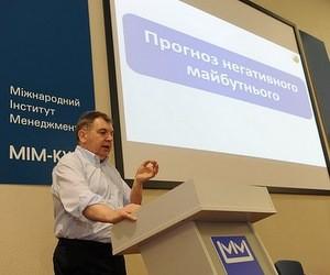 У МІМ-Київ пройшов воркшоп, присвячений емоційному вигоранню менеджерів