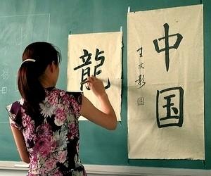 У Київському університеті імені Б. Грінченка вивчатимуть китайську мову