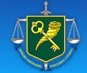 В Одеському нацуніверситеті виявлено порушень на 1,7 млн грн
