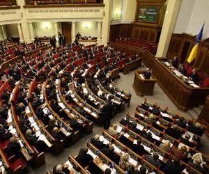 Верховна Рада не підтримала ідею проведення парламентських слухань щодо реформування вищої освіти