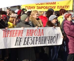 Чому страйкують українські вчителі