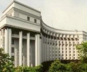 Уряд затвердив план з розвитку освіти в Україні до 2011 року