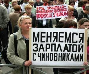 Уряд ухвалив рішення про встановлення 20% надбавки освітянам з 1 вересня 2011 року