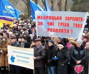 Більшість українців висловлює підтримку акції протесту вчителів