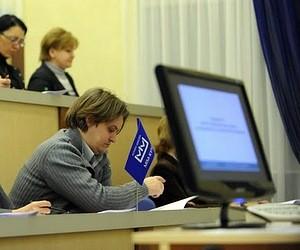 """Бізнес-школа МІМ-Київ презентувала нову програму """"МВА в ІТ-менеджменті"""""""