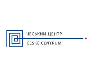 Чеський центр (Київ)