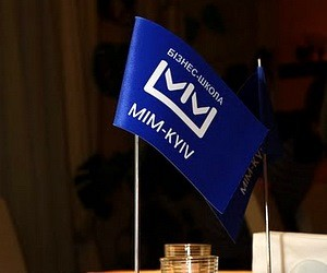 У МІМ-Київ відкрито другу програму DBA