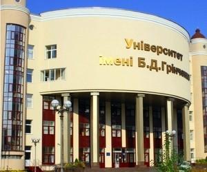 Студенти Київського університету ім. Грінченка отримають дипломи польського зразка