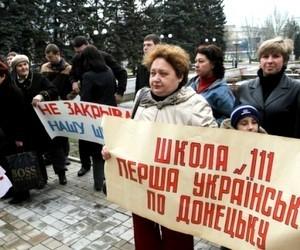Донецька міська рада закриває три школи