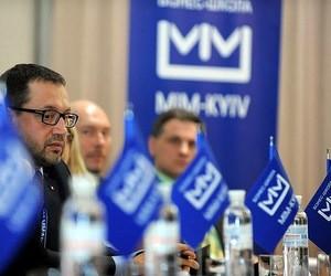 """У МІМ-Київ відбулося засідання """"банківського"""" бізнес-клубу"""