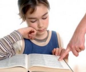 Прищеплювання інтересу до читання
